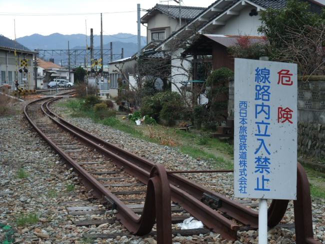 2012年3月20~23日 広島旅行 011