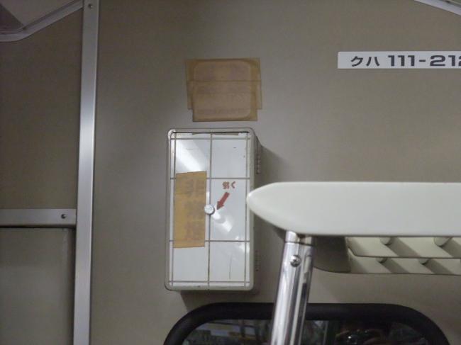 2012年3月20~23日 広島旅行 099