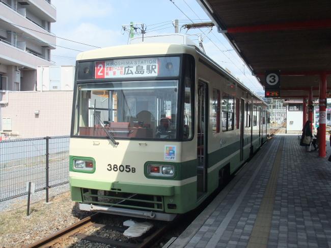 2012年3月20~23日 広島旅行 108