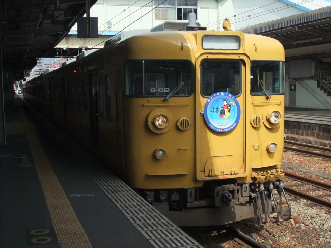 2012年3月20~23日 広島旅行 185