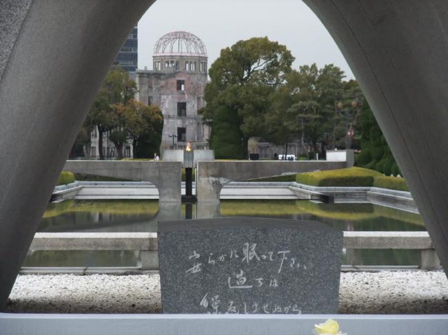 2012年3月20~23日 広島旅行 267