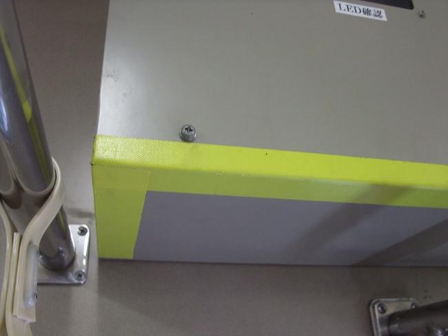 2012年3月20~23日 広島旅行 ガムテープ 105系