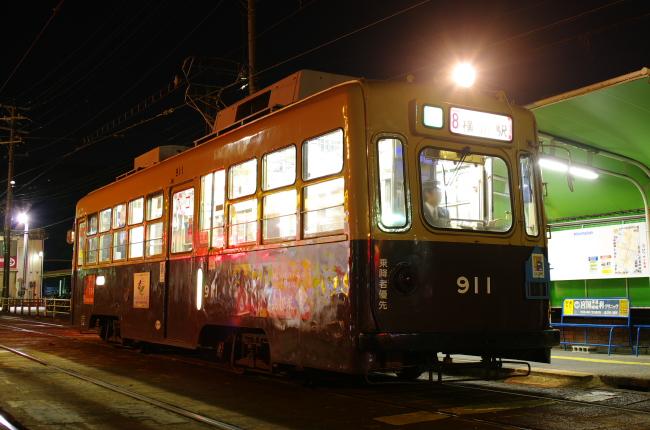 2012年3月20~23日 広島旅行 900型B