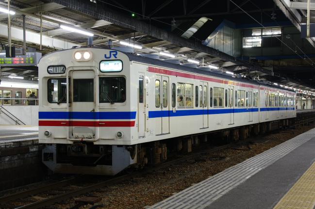 2012年3月20~23日 広島旅行 広島B 2日目 105系