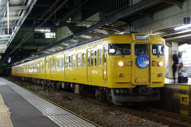 2012年3月20~23日 広島旅行 広島B 初日