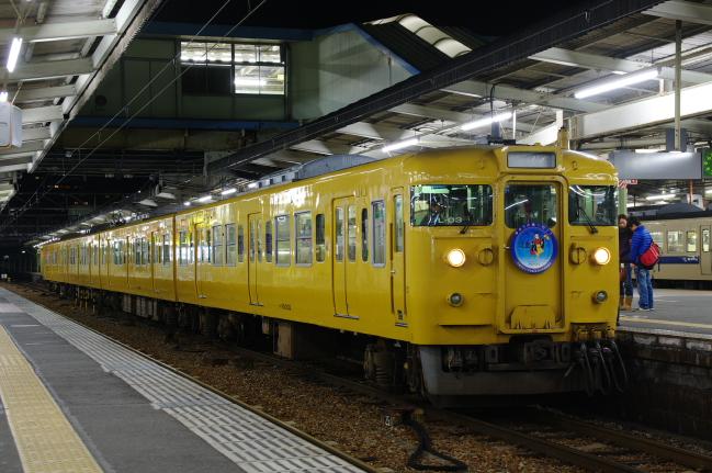 2012年3月20~23日 広島旅行 広島B 2日目 末期色