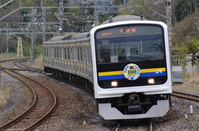 2012年4月7日 京葉線 261M マリC622