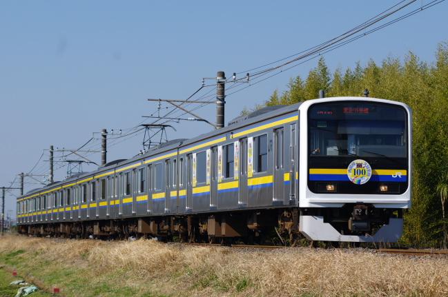 2012年4月8日 外房線 1633M マリC622 求名-成東