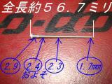10-7-03C 003