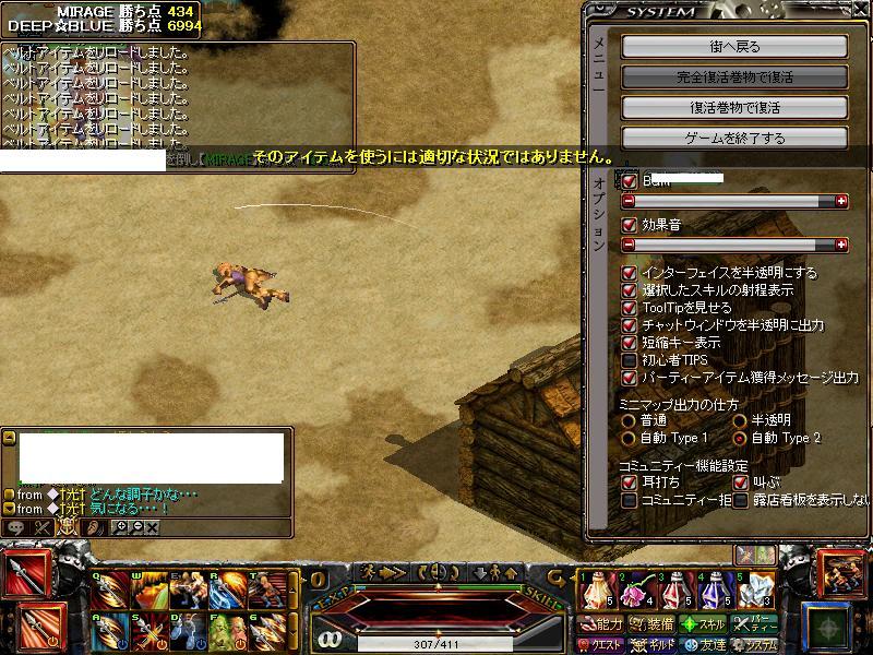 RedStone 09.05.25[04]
