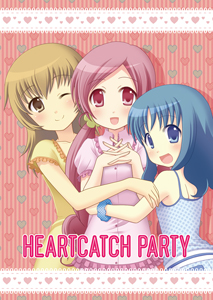 heartcathparty.jpg