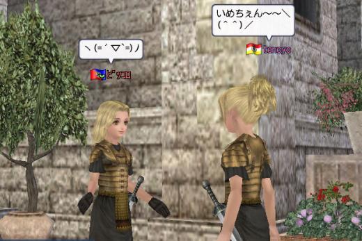 002_convert_20081024150915.jpg