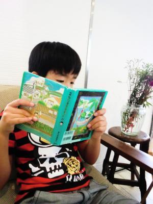 2 KINOさん読書