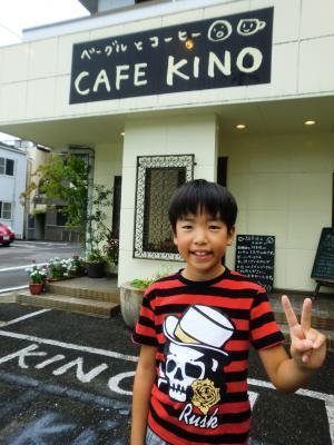 2周年 KINOさん外観