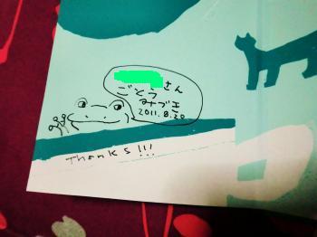 MIZUKIさんサイン