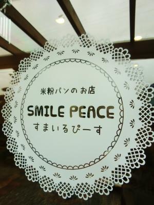 smile peaceさんドア