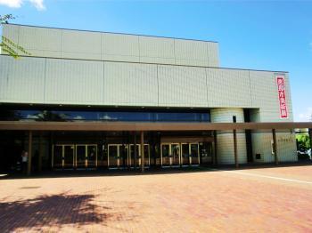 恵那文化センター