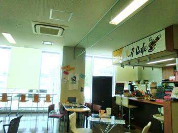HandA cafe