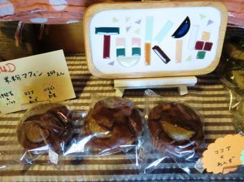 tuki4さん