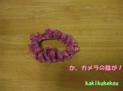 毛糸シュシュ7