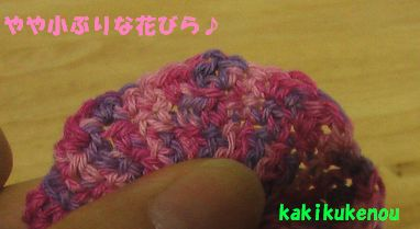 毛糸シュシュ8