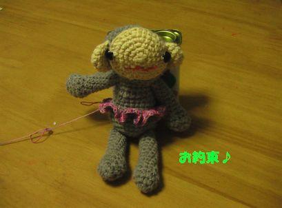 シュシュの編み方 11