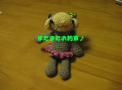 シュシュの編み方 14