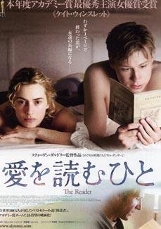 愛を読む人947.jp