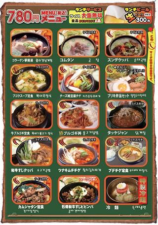 lunch_p780.jpg