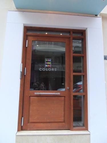 テサロニキの宿「Colors」