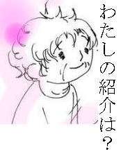 kazoku1-1.jpg