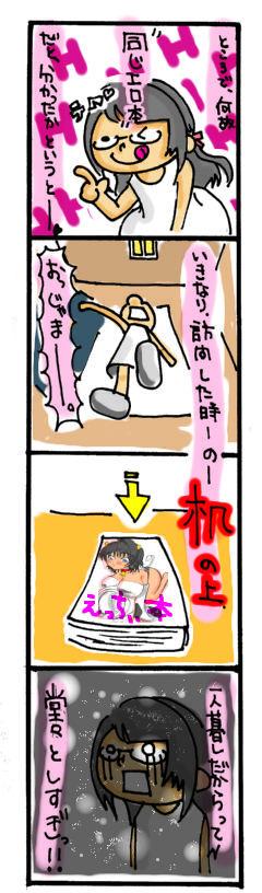 kazoku4-1.jpg