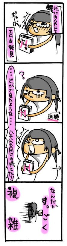 kazoku1.jpeg