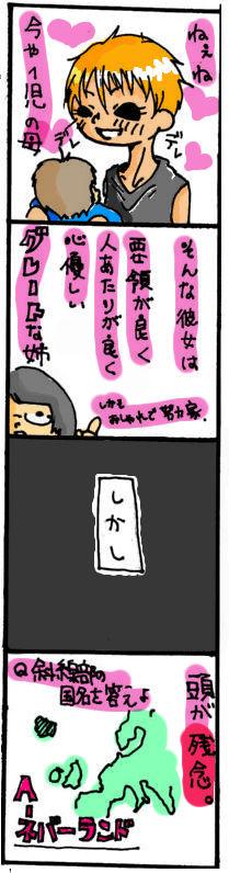 kazoku5.jpg