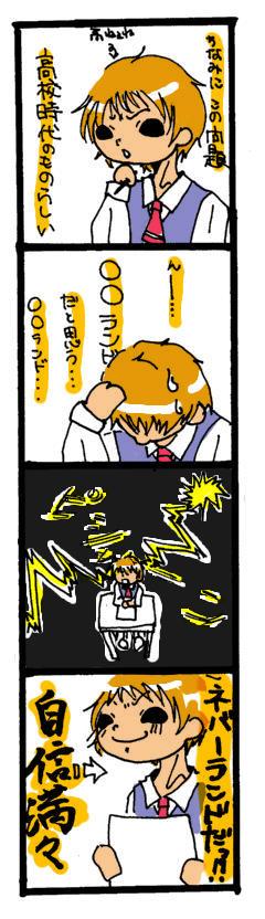 kazoku6.jpg
