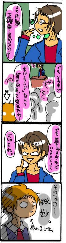 kazoku7.jpg