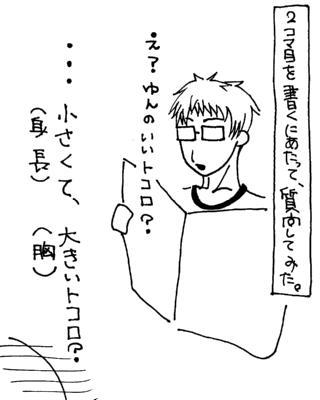 kazoku8-1.jpg