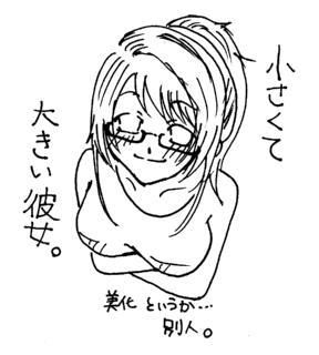 kazoku8-2.jpg