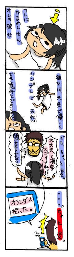 kazoku8.jpg