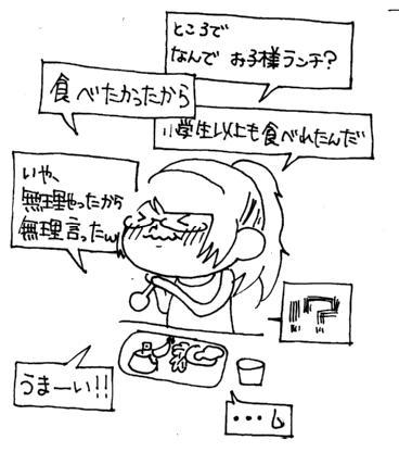 kazoku9-1.jpg