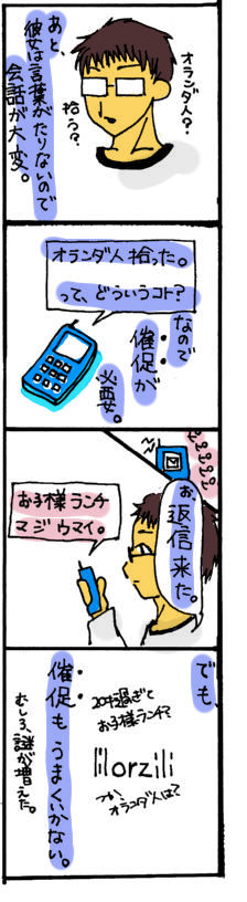 kazoku9.jpg