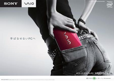 VAIO type P01