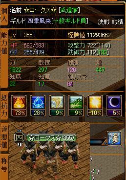 080805_1.jpg