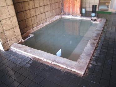 五色内風呂小