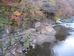岩の湯外観