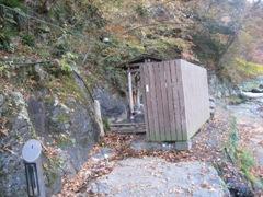 岩の湯外観2