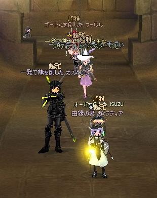 神秘矢ダンジョン^^