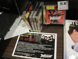 主題歌CD