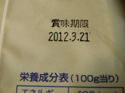 002_20120311180549.jpg
