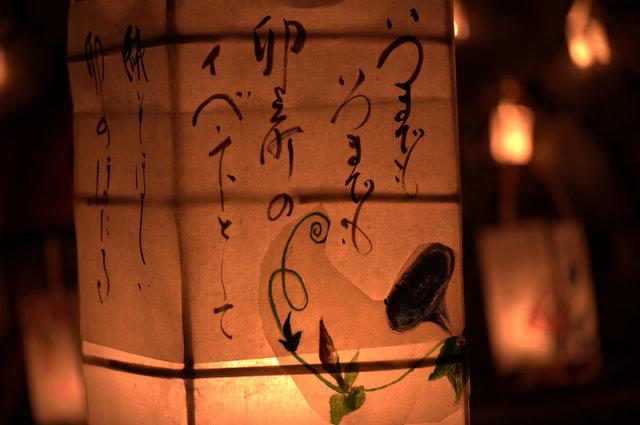 1卯のほたる 灯籠